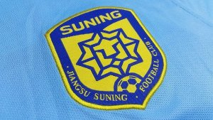 Domicile Maillot Suning 2017 2018