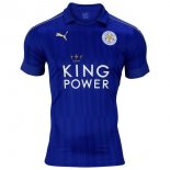 Domicile Maillot Leicester City 2016 2017