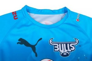 Maillot foot Domicile Rugby Bulls 2017