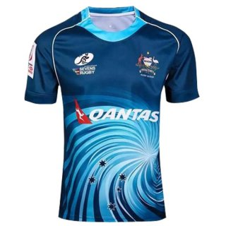Exterieur Rugby Maillot Australie 2016 2017